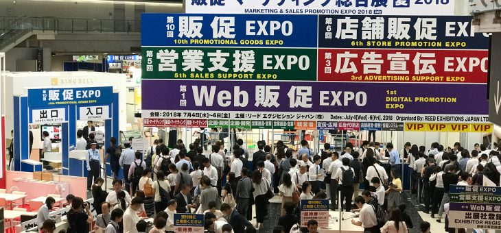 第10回販促EXPO