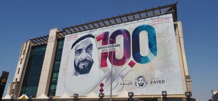 UAE建国の父