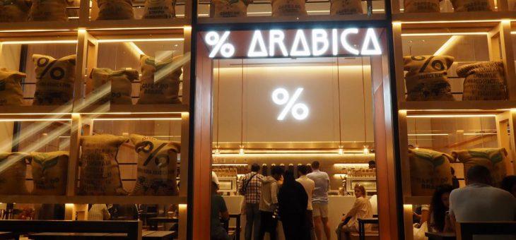 ドバイモール ARABICA  %
