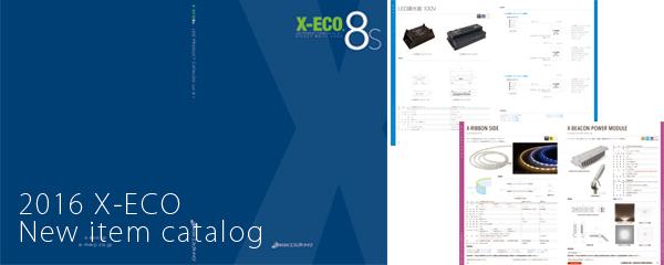 x-eco8