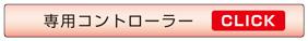 Link_option1