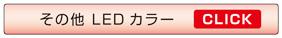Link_option4