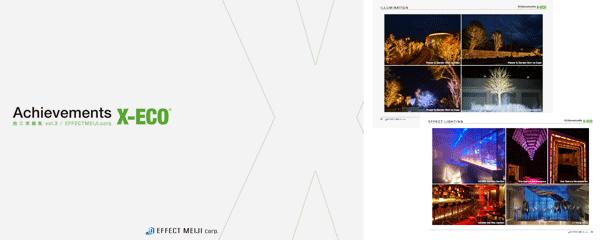 catalog_banner_result2014