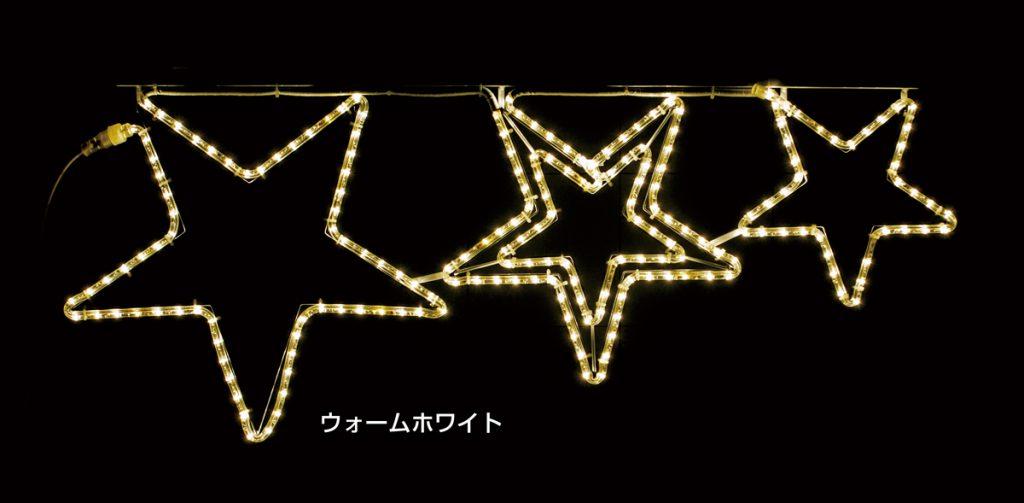 LEDkirat_starPartsWW