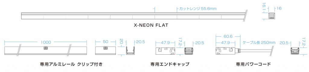 neon-flat_size