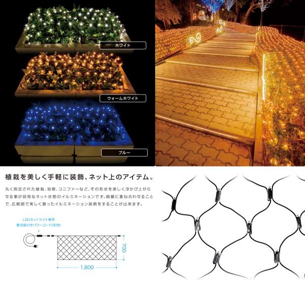 net_light