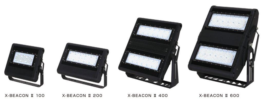 x-beacon2-1