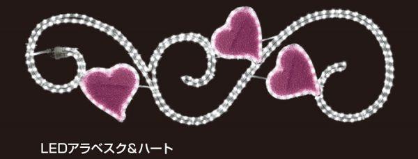 arabesq&heart