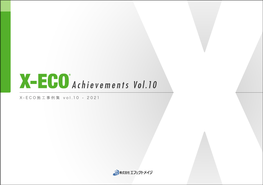 X-ECO