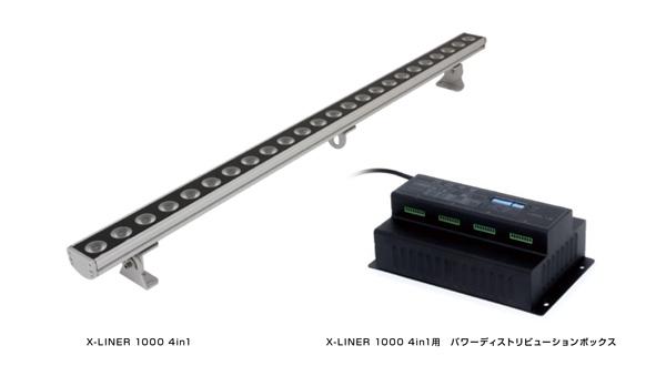 X-LINER
