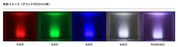 X-LINER_image
