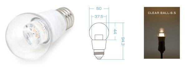 bulb_clear_ball