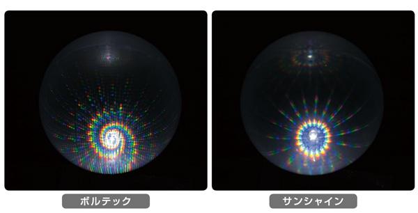 strings_prism-2