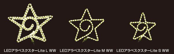 arabesq_star_lite
