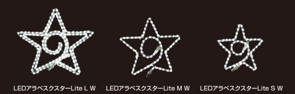 arabesq_star_lite_w