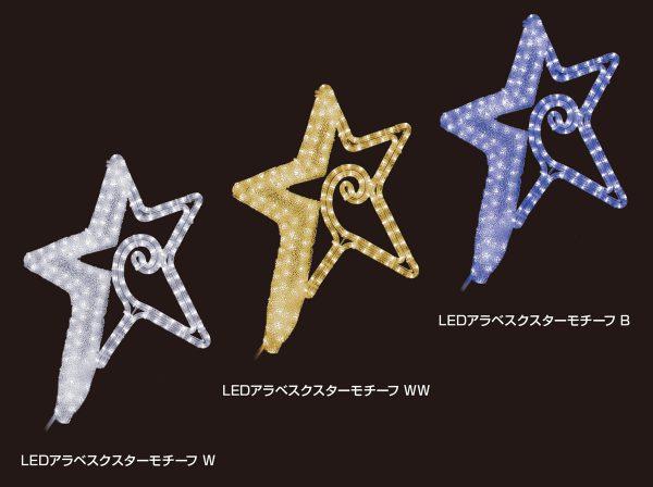 arabesq_star_motif